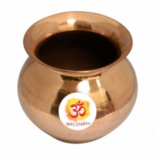 Aum Small Lota or Prayer Pot No 8